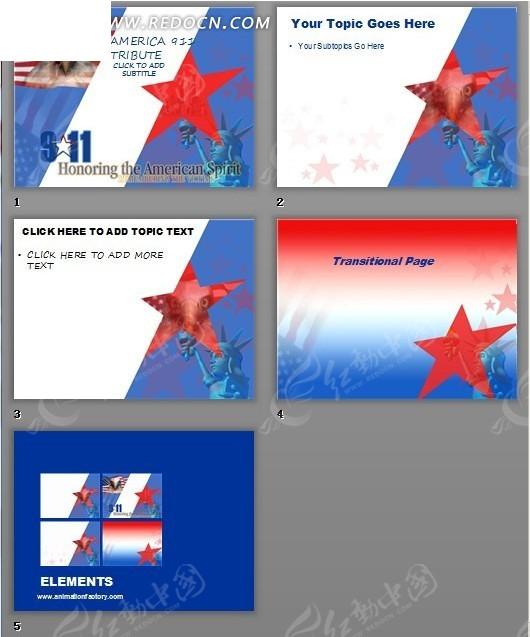 美国国旗背景ppt