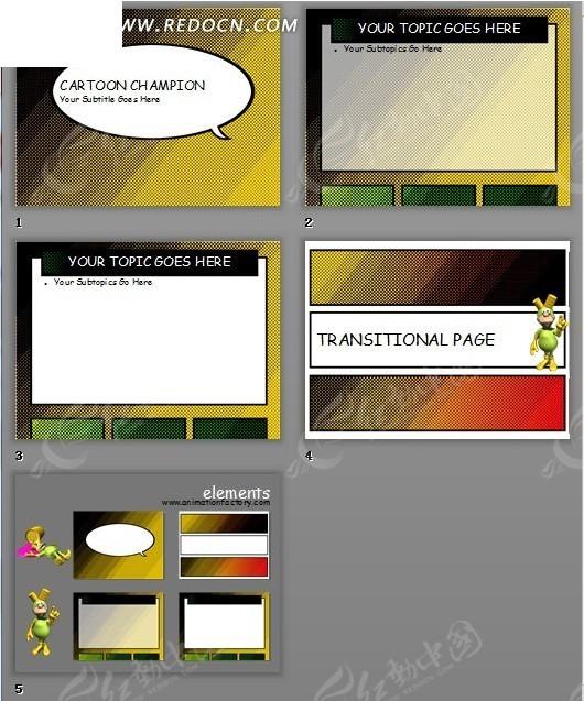 漫画卡通ppt模板_表格图标