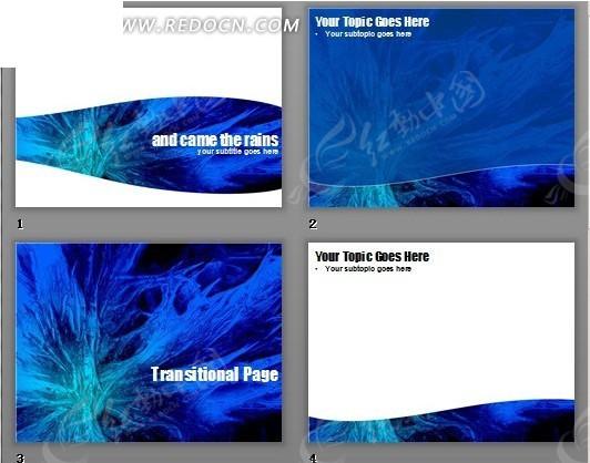 蓝色酷炫个性背景ppt素材免费下载_红动网图片