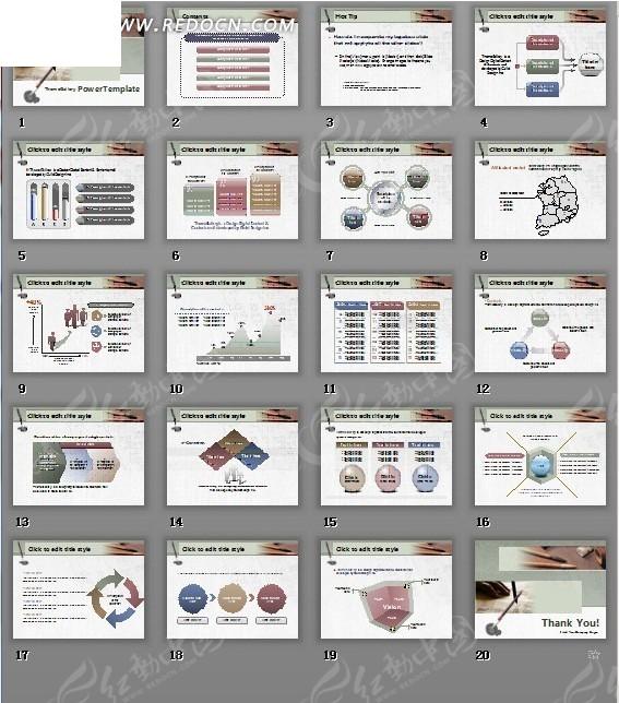 简约笔记全套企业介绍ppt模板图片
