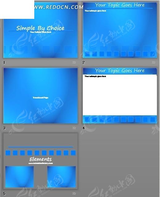 蓝色调背景ppt模版