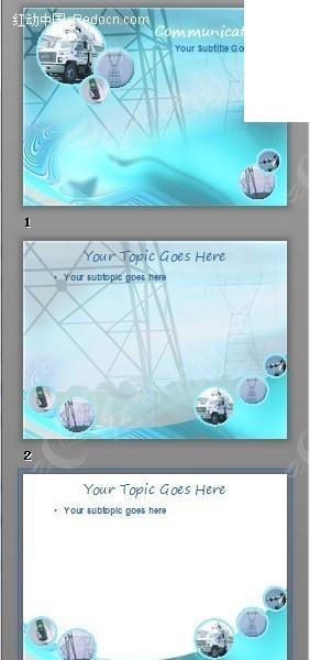 蓝色钢架通讯电缆图通信行业类ppt模板