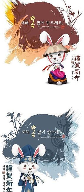 韩国兔子大侠造型新年贺卡设计