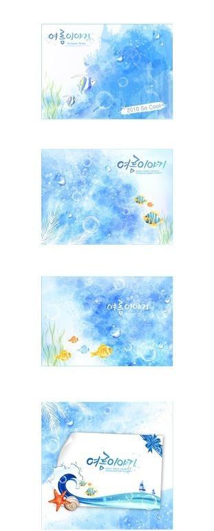 免费素材 矢量素材 花纹边框 底纹背景 > 手绘可爱小鱼珊瑚蓝色卡片
