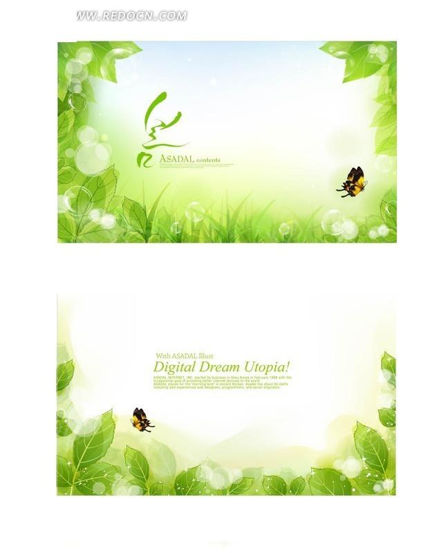 绿色叶子 气泡 蝴蝶 水珠  蓝天白云  绿色小草  卡片设计 精美背景图片