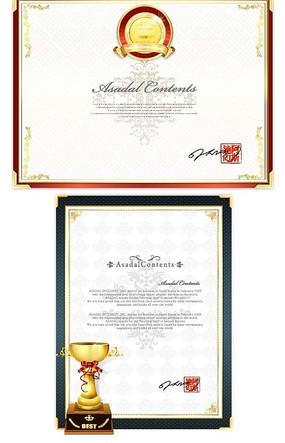 欧式荣誉证书矢量素材
