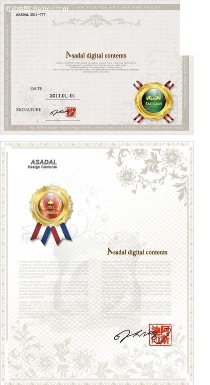 荣誉证书打印模板  员工荣誉证
