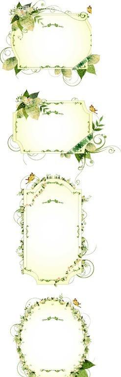 简洁绿色叶子和花藤装饰的信纸图片