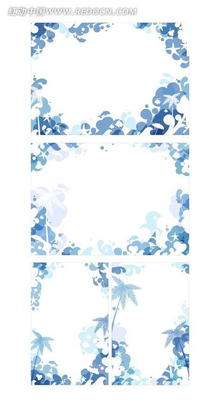 蓝色长方形边框