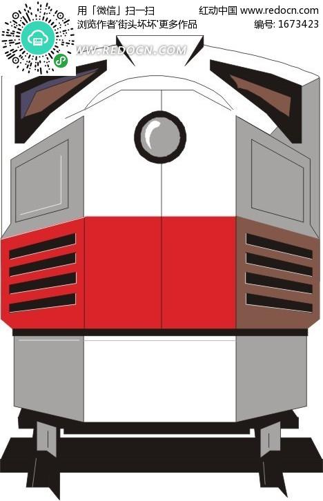 火车头正面