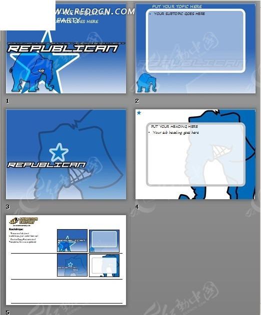 卡通大象ppt背景模板_表格图标