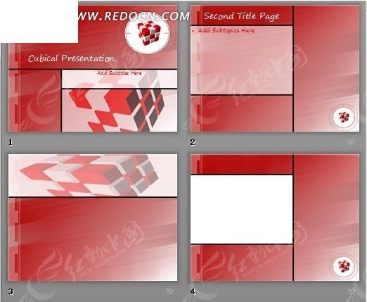 魔方红色背景ppt模板素材免费下载 编号1675585 红动网