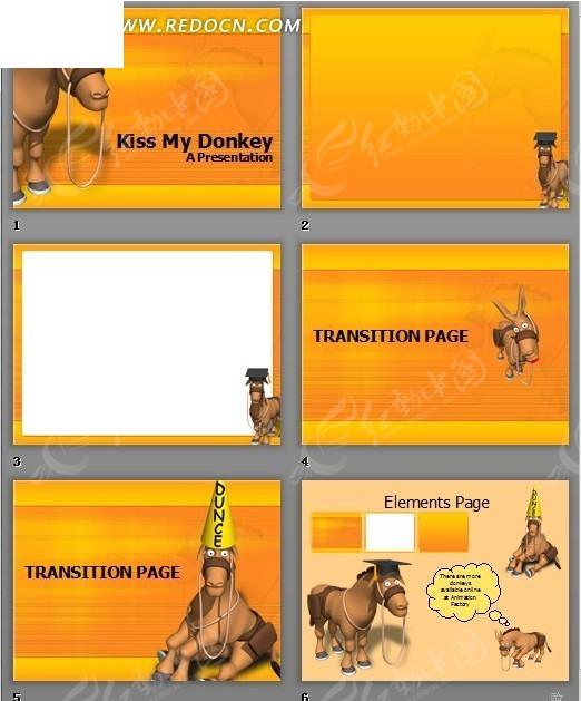 吻我的驴3d卡通动物ppt模板