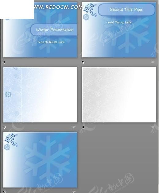 雪花蓝色背景ppt模板