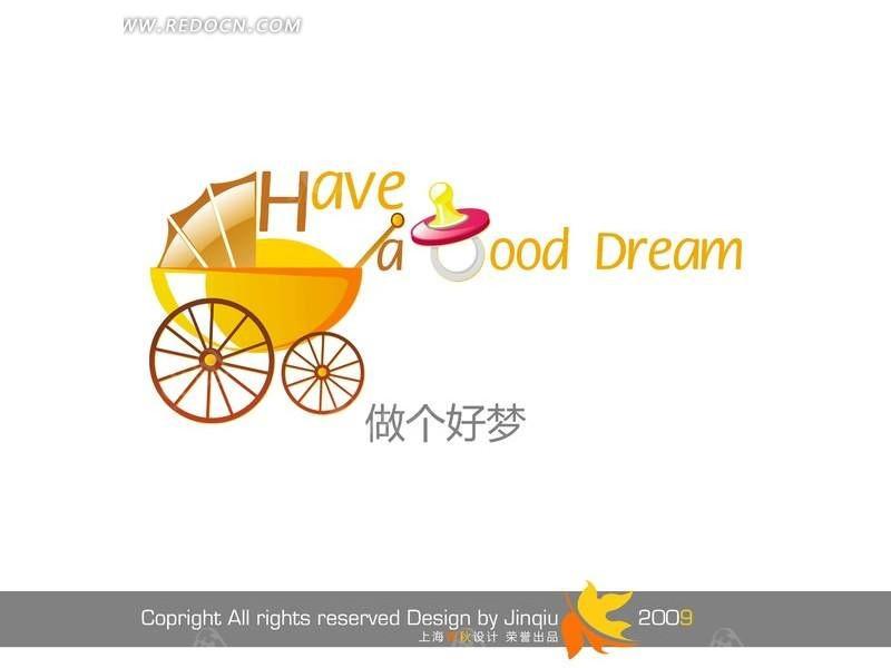 绚丽多姿的做个好梦字体设计psd格式PS字体设计 中文字体