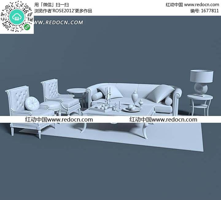 欧式软包扶手椅双人拼音沙发素模3dmax教程_字母模型茶几图片