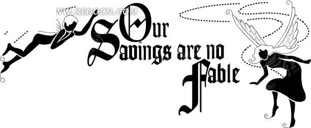 黑色创意英文艺术字体