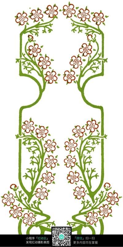 开花的对称植物图形图片