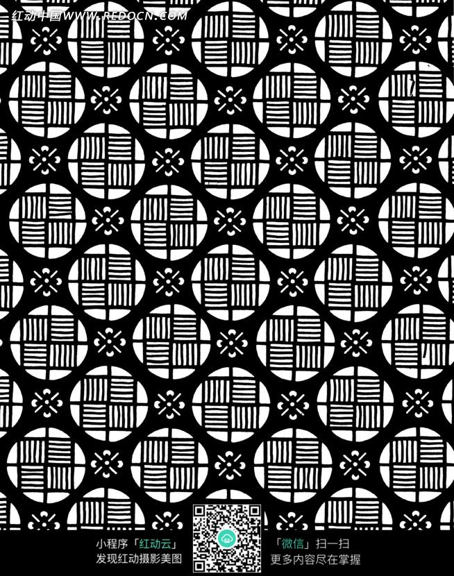 黑色圆形四方连续背景图图片