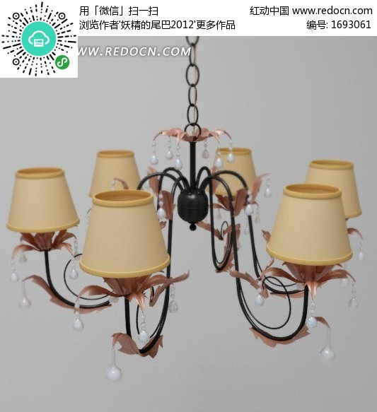 欧式简约六头带帽铁艺花式吊灯3dmax模型