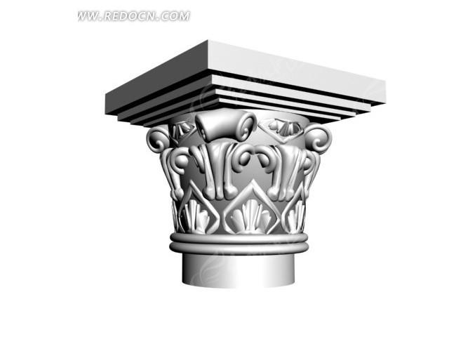 罗马柱方顶欧式雕花柱头3d模型&nbsp图片