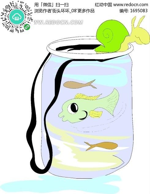 手绘玻璃罐中的鱼矢量图 水中动物