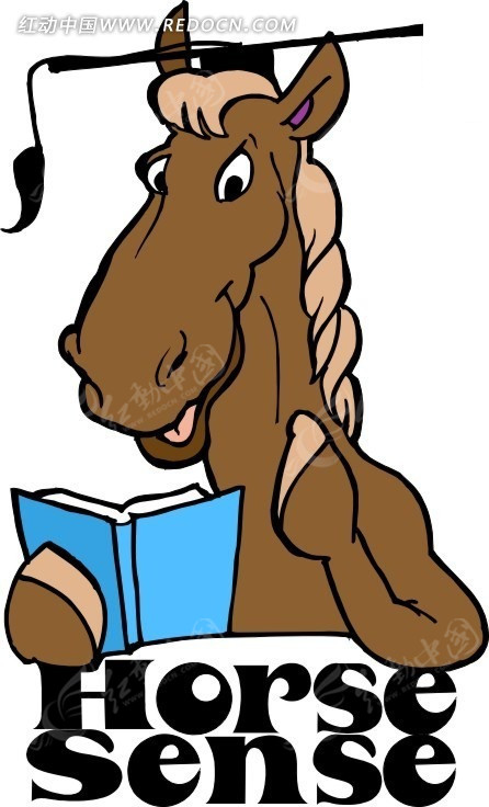 手绘看书的马