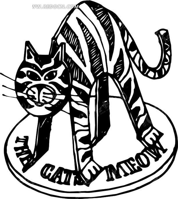 手绘黑色的老虎素材