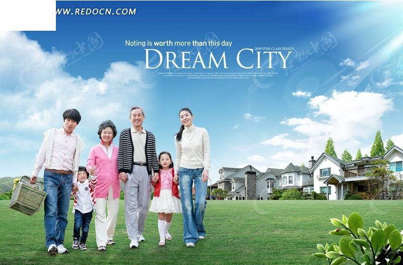 蓝天白云下的快乐一家人免费下载图片