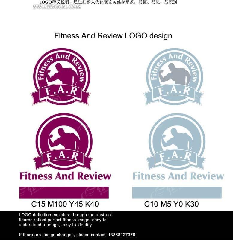 健身标志 logo 行业标志图片