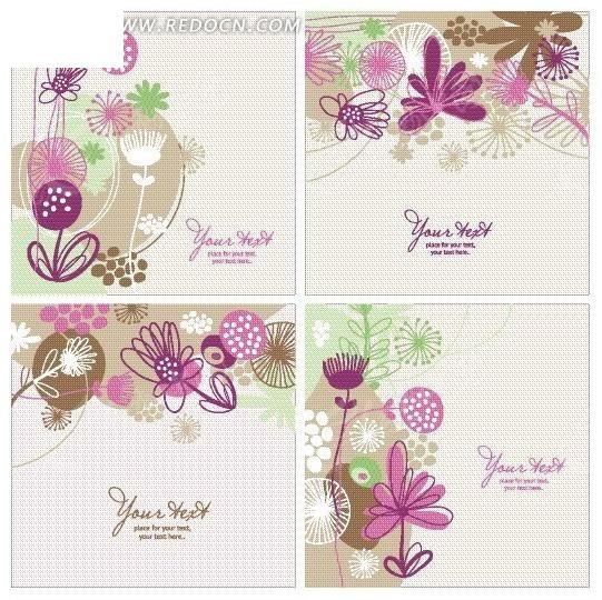 免费素材 矢量素材 花纹边框 底纹背景 手绘精美花朵卡片设计  请您