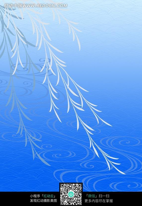 蓝色背景柳树流水图案素材图片