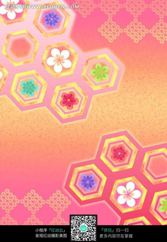 彩色花朵和五边形的粉色背景图图片