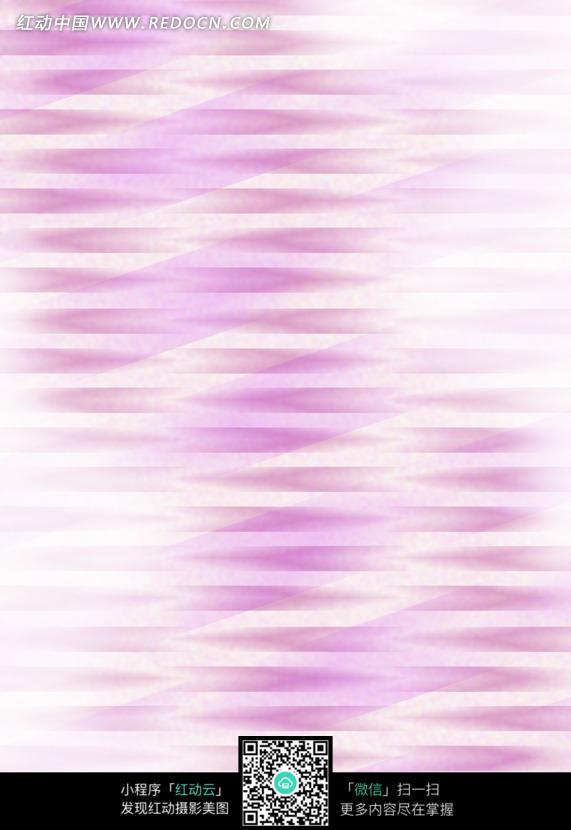 手绘紫色白色条纹背景素材图片