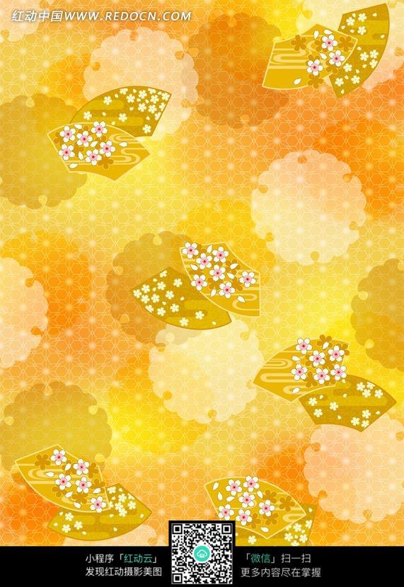 黄色系花朵花纹扇形图案背景素材图片