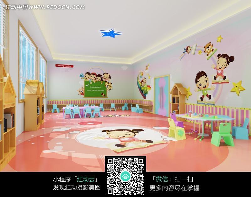 幼儿园创意乐园图片_室内设计图片