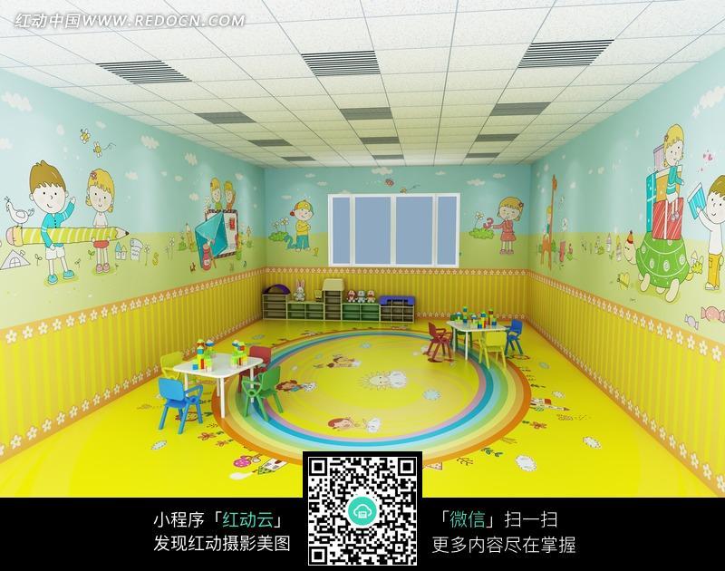 幼儿园活动室