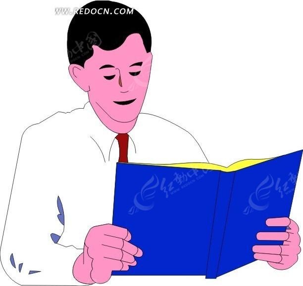 免费素材 矢量素材 矢量人物 职业人物 卡通画看书的男士  请您分享
