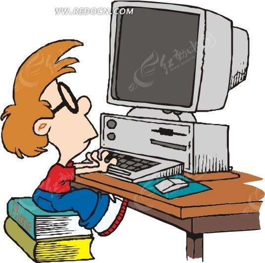 计算机人物剪贴画