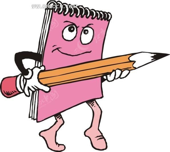 拿着铅笔的笔记本卡通画