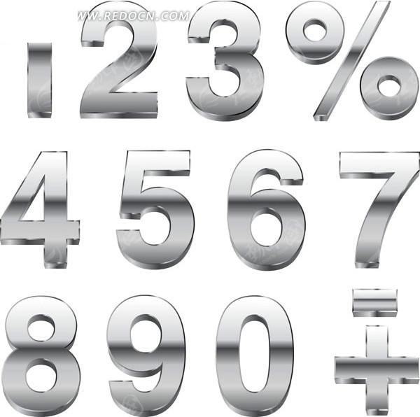 金属立体数字矢量素材矢量艺术字