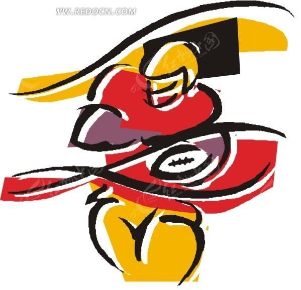 彩色手绘橄榄球运动员