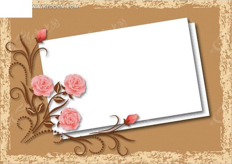 白纸边框装饰简笔画