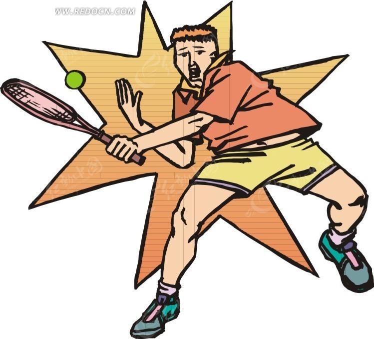 打网球的卡通男子