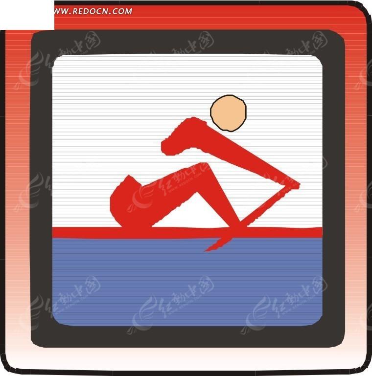 划船姿势的卡通人物矢量图