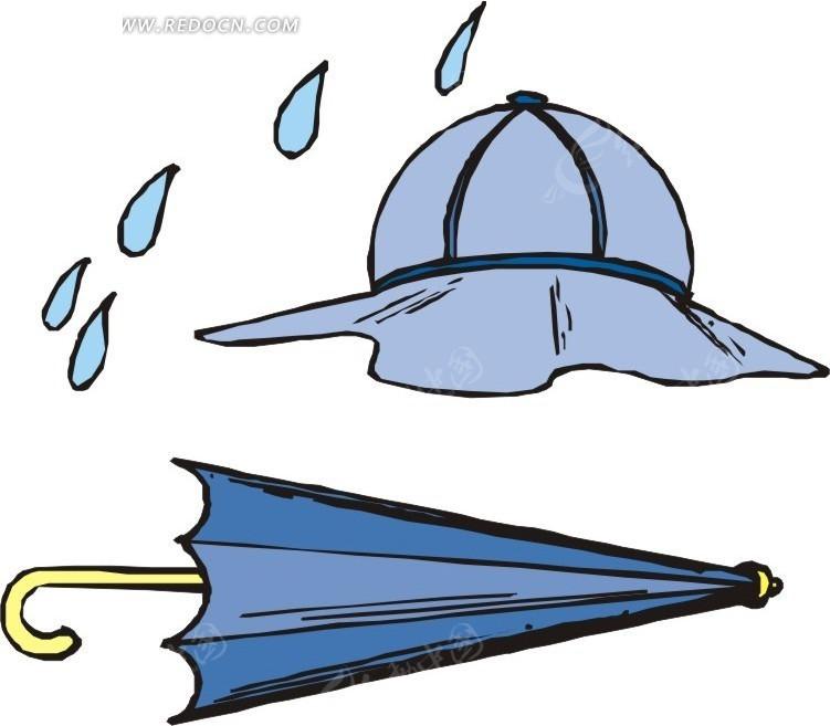 剪雨伞的详细步骤图