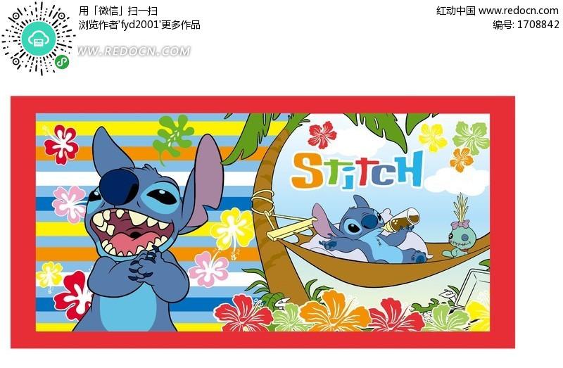 迪斯尼stitch壁纸