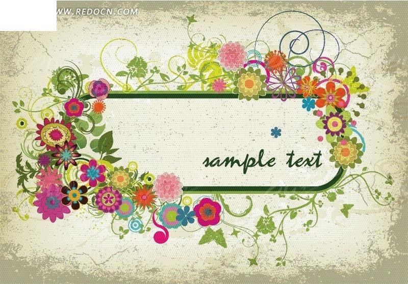 绚丽彩色花朵卷藤装饰边框花纹