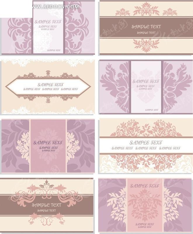 各种对称的花纹和条形框