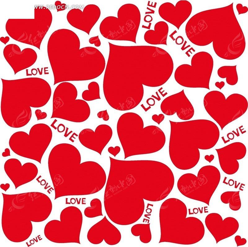 红色心形图案